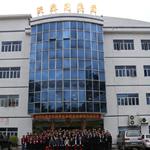 深圳市蓝恩节能科技有限公司