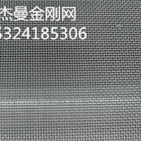 销售金刚网防盗窗,隐形窗纱,防弹金刚网