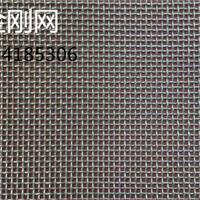 厂家供应优质304涂塑金刚网 不锈钢金刚网