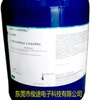 供应美国原装进口道康宁1-2577