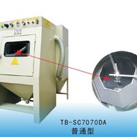 供应TB7070DA普通型滚筒式自动喷砂机