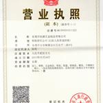 东莞市杭�Z五金制品有限公司