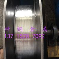 供应加工碳钢扁线 65MN压扁碳钢线
