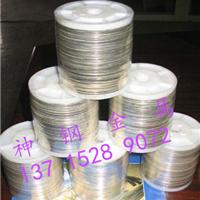 供应加工碳钢扁线 65MN压扁弹簧钢丝