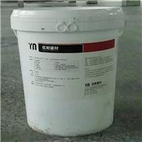 固化剂  厂家直销 安徽优耐建材供应