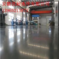 合肥混凝土密封固化剂的使用供应