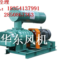徐州立式流化HDSR125三叶罗茨风机物优价廉