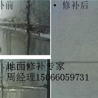供应潍坊时间长的老地面出现破损修补材料价