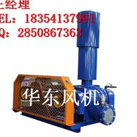 天津双击串联HDSR三叶罗茨鼓风机的生产销售