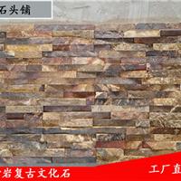 供应天然砂岩复古文化石 大量库存 长期供应