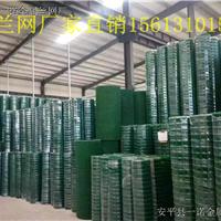 果园隔离铁丝网厂-许昌2米养殖荷兰网出厂价