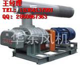西安卧式煤气加压HDSR125三叶罗茨风机