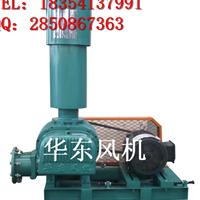 武汉天然气增压HDSR罗茨鼓风机哪个厂家稳定