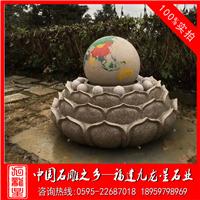 供應招財風水球 戶外風水球 石雕風水球廠家
