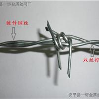 包头草原围栏网-内蒙刺丝围栏网厂家发货