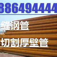 山东厚壁钢管现货公司