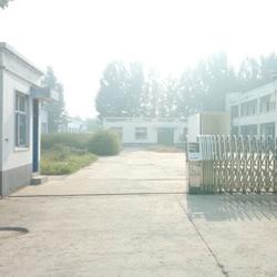 河南和业复合材料有限公司