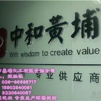 杭州市红色8mmPVC广告发泡板鑫蒂厂家