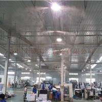 印刷厂喷雾加湿设备