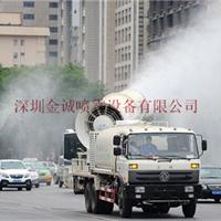 北京风送式喷雾机治霾设备