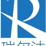 瑞尔法纤维水泥板有限公司