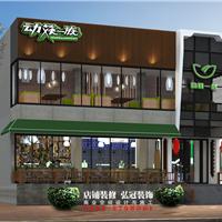 青州餐厅布置设计