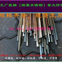 供应201、8*8*0.5mm方管异型管价格