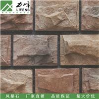 别墅内外墙装饰文化石 背景墙石材风暴石