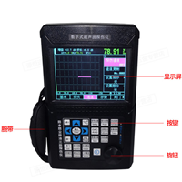 芜湖超声波探伤仪提供芜湖超声波探伤仪培训