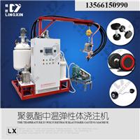 聚氨酯 弹性体哑铃 发泡生产机械设备