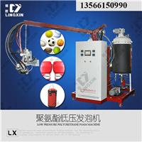 供应领新聚氨酯 拳击手套 发泡生产机械
