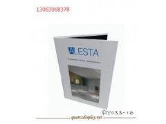 供应石英石样品册,两页EVA 纸质样品册