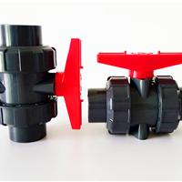 PVC-U活接阀门开关 DN15 20mm UPVC双由令球阀