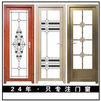 供应铝合金门窗 定制玻璃卫生间门