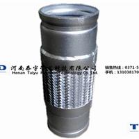 沟槽式补偿器/沟槽式金属软管厂家