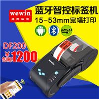 df200伟文品胜标签机 电力工程布线打印机