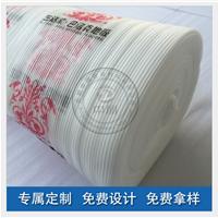 供应木地板防潮保护膜