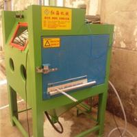 塑料模具去油污喷砂机 纽扣除锈喷砂机