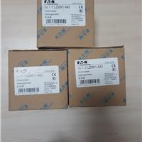 供应伊顿穆勒/LZMN1-A40 /塑壳断路器NZM1