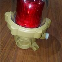 化工厂用防爆指示灯 粉尘防爆声光报警器