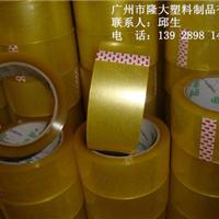 供应永和封箱胶带生产厂家
