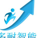 郑州道闸门禁系统郑州多耐智能科技有限公司