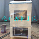 供应生产销售混凝土碳化深度测量仪