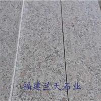 阜平县嘉盛石业有限公司