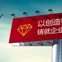 步仕电梯(上海)有限公司