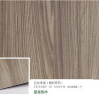 千山木业,板材十大品牌,千山木业板材