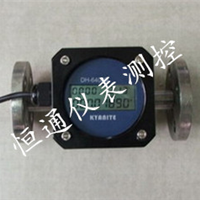 供应LCW系列容积式微型流量计生产厂家