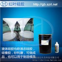 供应硅胶安全裤液体硅胶