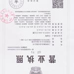 上海铭缘实业有限公司