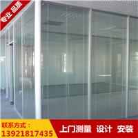 张家港玻璃隔断 办公室铝合金隔断价格
